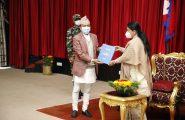 सम्माननीय राष्ट्रपतिज्यूसमक्ष लोक सेवा आयोगको वार्षिक प्रतिवेदन पेश